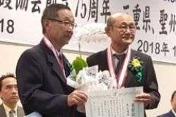 Uichiro Umakakeba recebe homenagem na Associação Mie Kenjin do Brasil